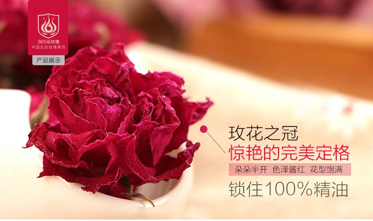 玫瑰花冠王